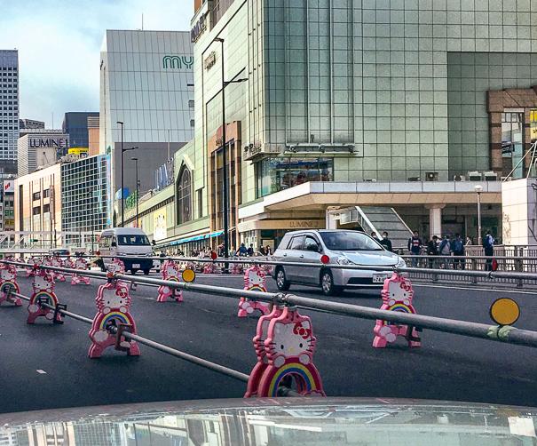 Tokyo Japan with kids Hello Kitty
