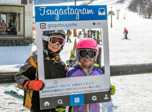 Tsugaike Kogen Resort Hakuba Japan skiing with kids