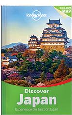 LP Discover Japan