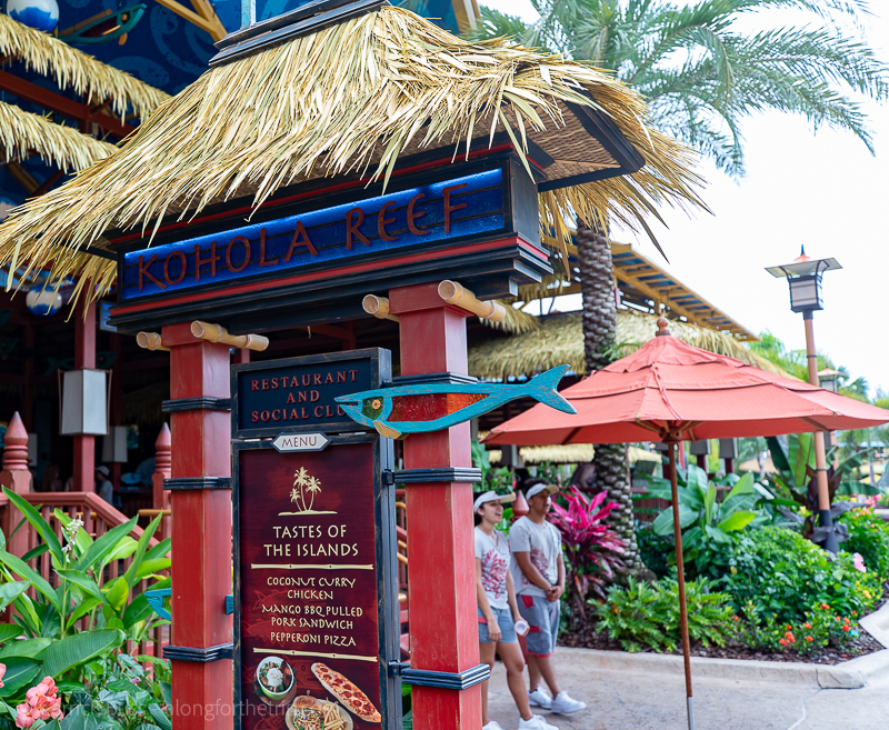 Kohola Reef - Food at Universal's Volcano Bay